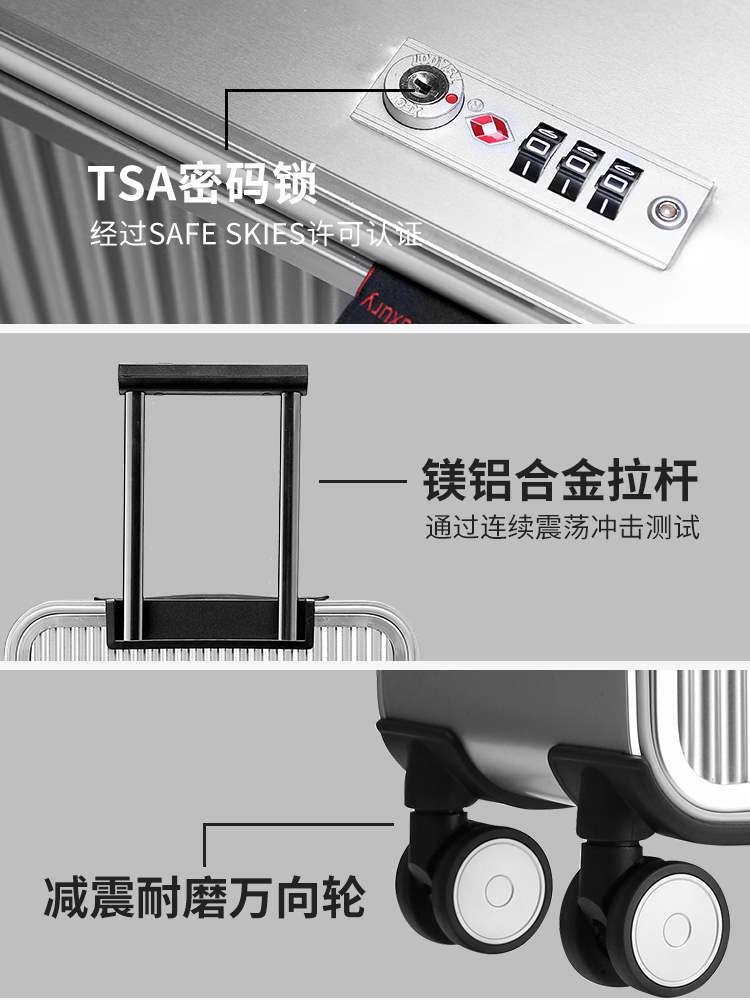 Front cover pull lever suitcase small password boarding 20 mens business travel all metal womens suitcase computer bag