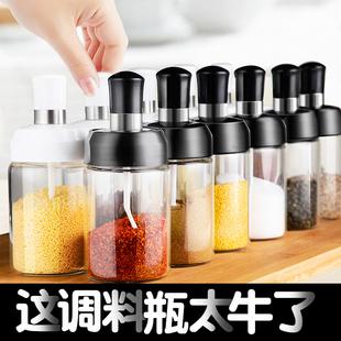 防潮调料盒玻璃家用组合调味瓶罐子盐罐厨房收纳糖味精瓶油壶套装图片