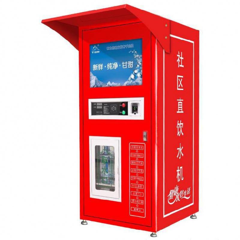 井水码24售社区扫工业办公室商用机小时水饮水器直设备自动净水机