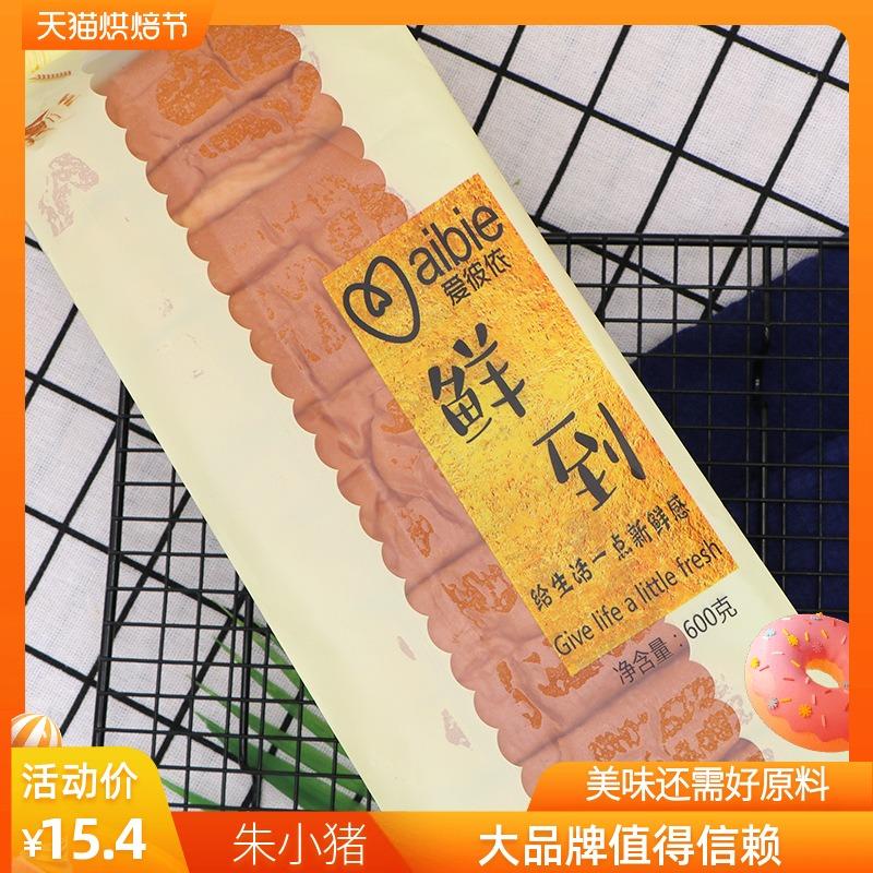 手撕面包切片吐司柔软面包600克金砖大面包营养早餐休闲食品零食