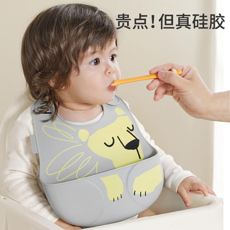 宝宝吃饭围兜婴儿防水围嘴硅胶超软儿童食饭兜喂饭防脏神器口水兜