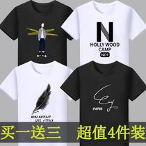 男士夏季短袖T恤韩版圆领宽松上衣潮牌打底衫修身体恤半袖男衣服