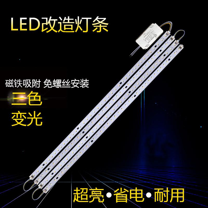 中國代購 中國批發-ibuy99 LED灯 led水晶灯替换灯板580mm灯带长条640mm灯片光带贴片改装680mm灯条
