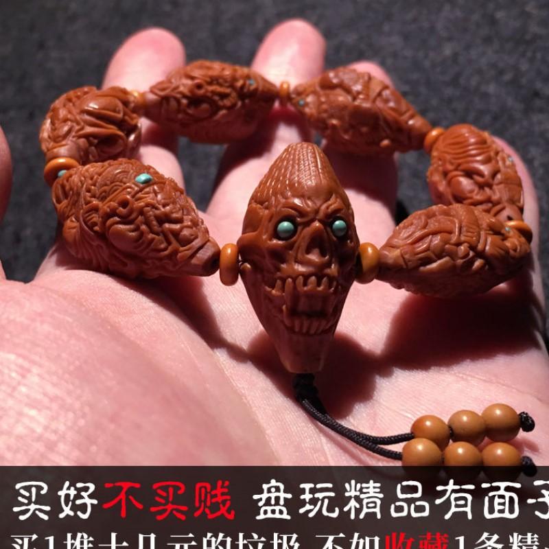 Разные сувениры из косточек фруктов Артикул 640662165979