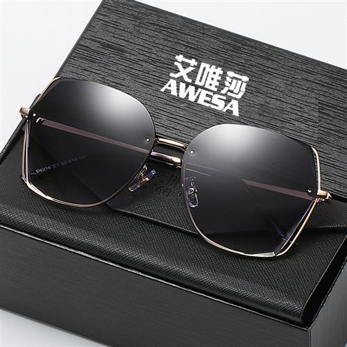 New style womens Sunglasses round face fashion big face show thin personality GRADIENT SUNGLASSES anti ultraviolet polarization