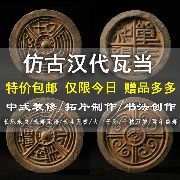 Глиняные печати  Артикул 643015005108