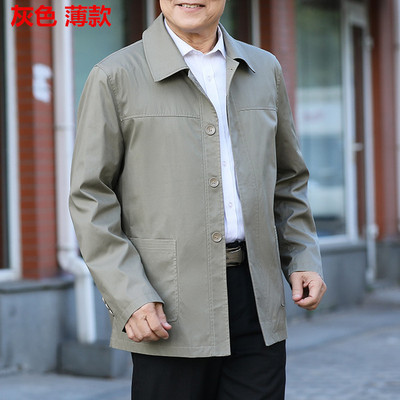 . Middle aged and old mens oversized jacket fattened in spring and autumn with cotton lapel jacket