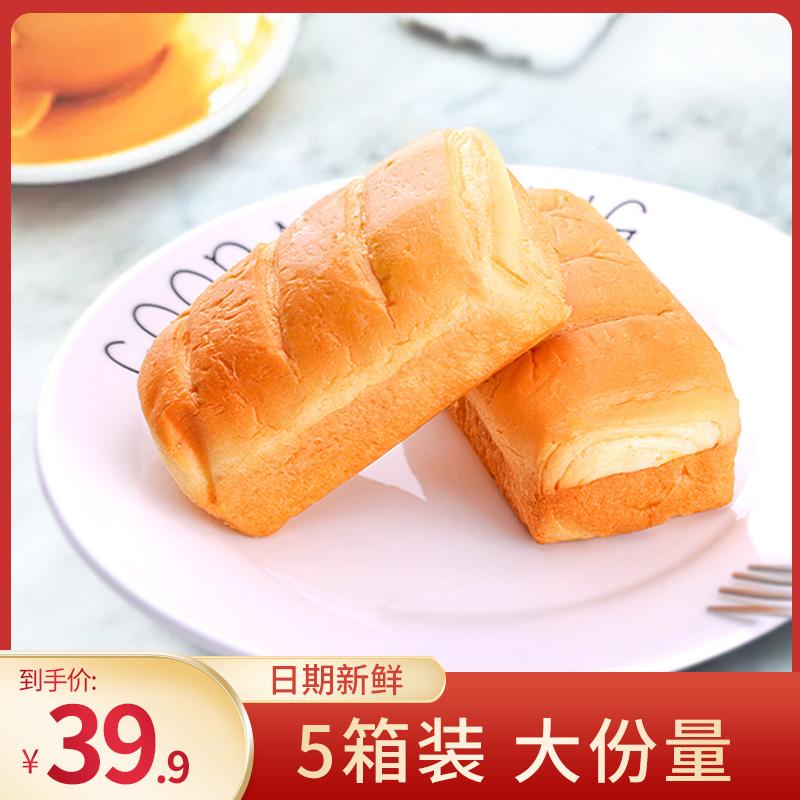 (过期)宝宝王食品专营店  券后49.9元包邮
