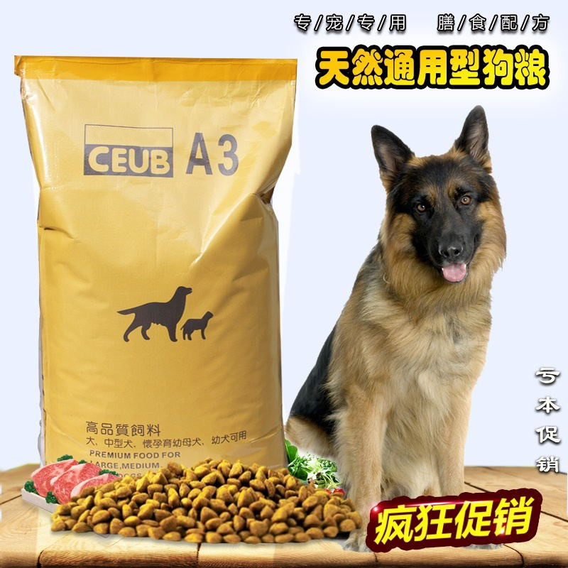 Golden retriever dog food for 3-6 months Teddy Labrador erhama small, medium and large adult general dogs