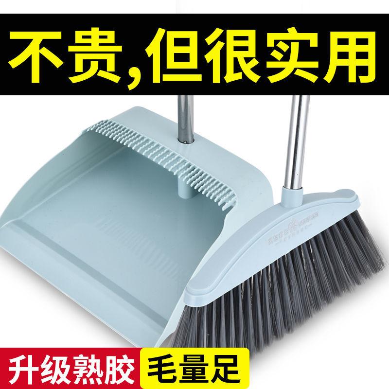 扫把簸箕套装组合熟胶材料软毛笤帚家用卫生间刮水器扫把