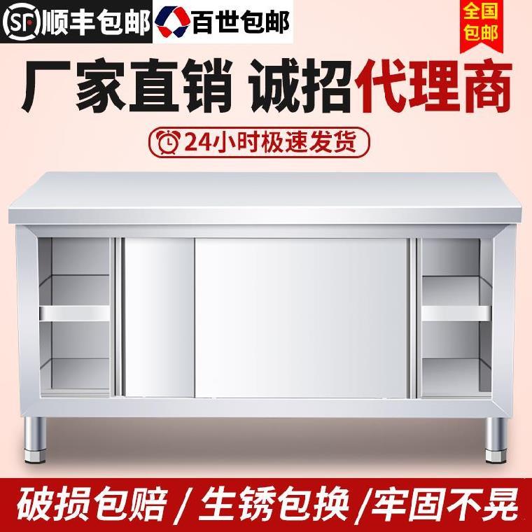 西式剁骨打包桌不锈钢拉门工作台放置案板架组装式打包装长桌荷︳