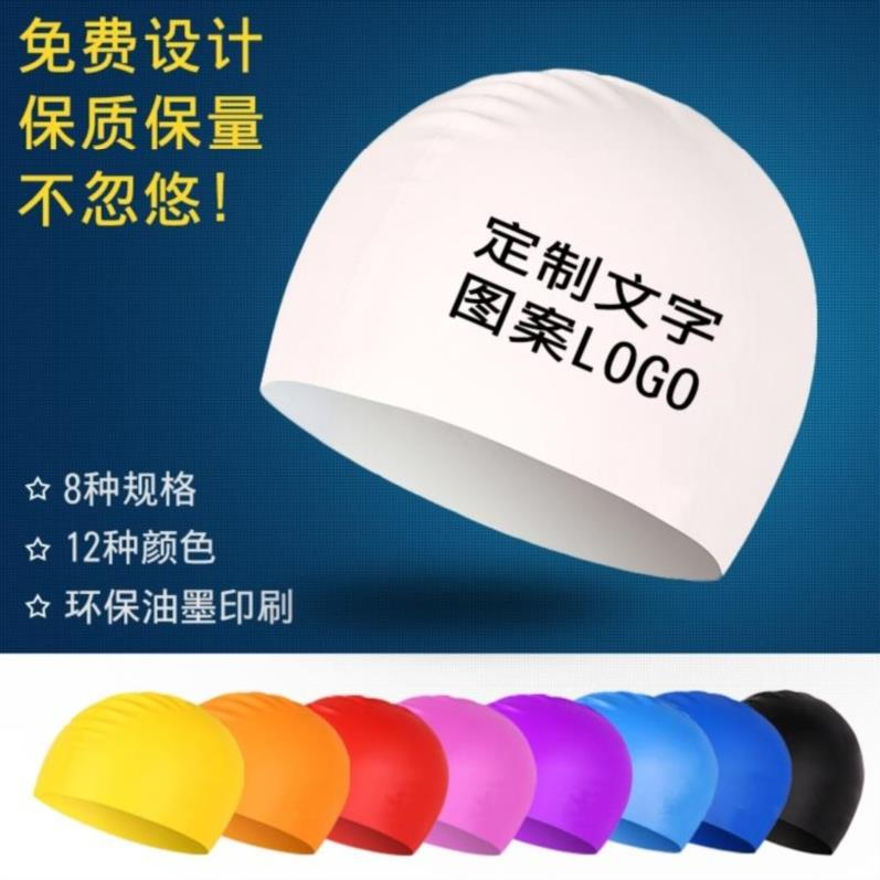 Mens and womens swimming hat printing logo equipment gym advertising winter swimming students swimming HAT activity training course