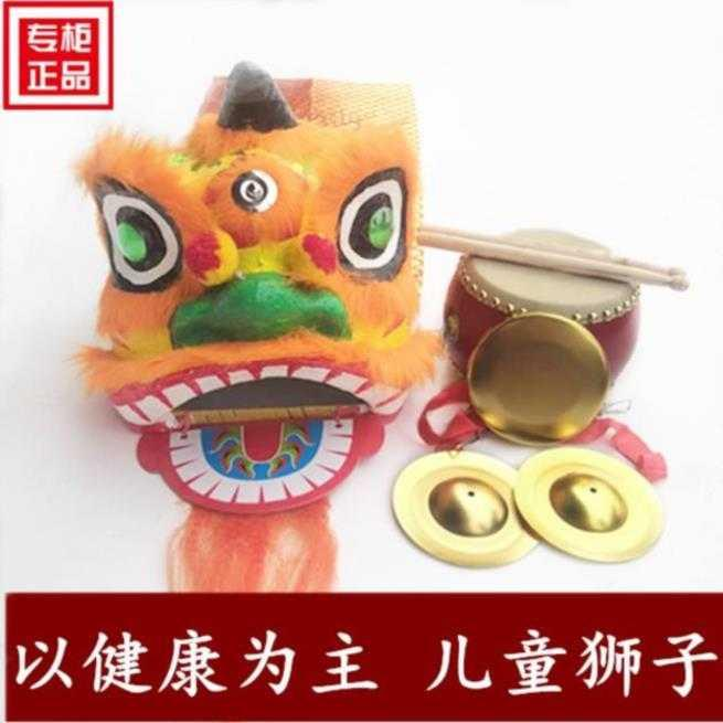 Temple lion dance props set, childlike role play, waterproof and fall resistant folk games, folk handicrafts play.