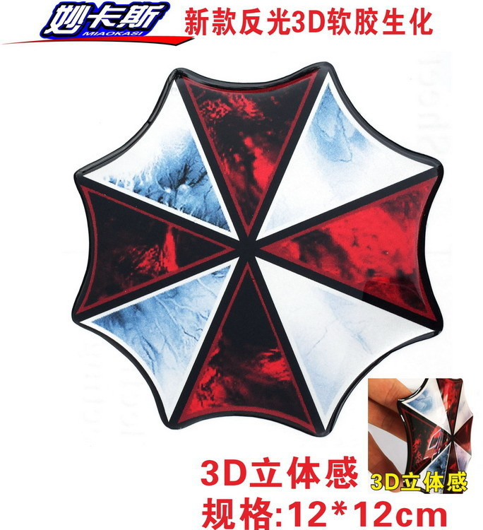 Biochemical crisis decoration 3D three dimensional protective umbrella rubber waterproof reflective car stickers