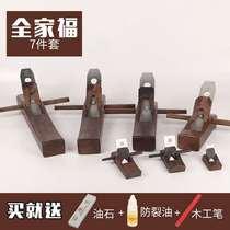 黑檀刨子木刨h子加长手工刨推刨光刨工具套装包邮木工。