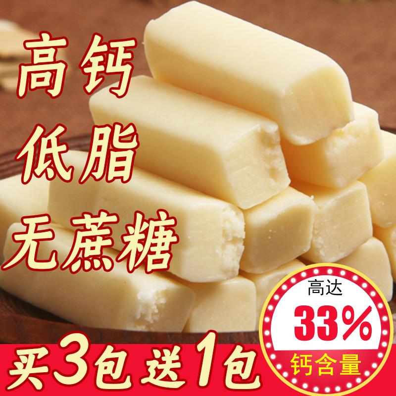 傲慢牛奶酪棒儿童无糖奶酪高钙脱脂含益生菌低脂全脂健康健身零食