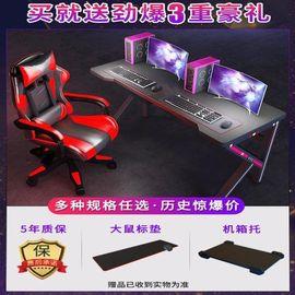 电脑椅子桌子一体太空舱多功能座舱轻奢游戏桌台式桌电竞桌椅套装图片