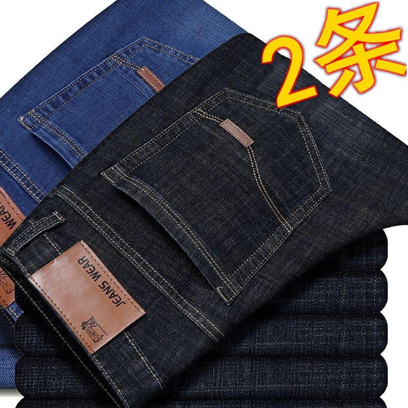 秋冬季男士牛仔裤2021新款直筒宽松裤子弹力修身休闲中腰男裤厚款
