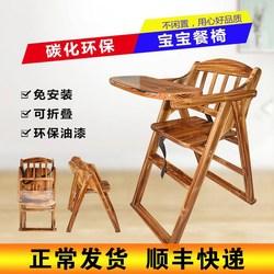 四川成都实木儿童餐椅炭烧儿童餐椅可调折叠婴儿宝宝吃饭桌餐厅