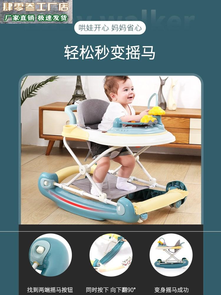 步行学步车防o型腿多功能防宝宝婴儿侧翻可坐可推男女孩起步助。