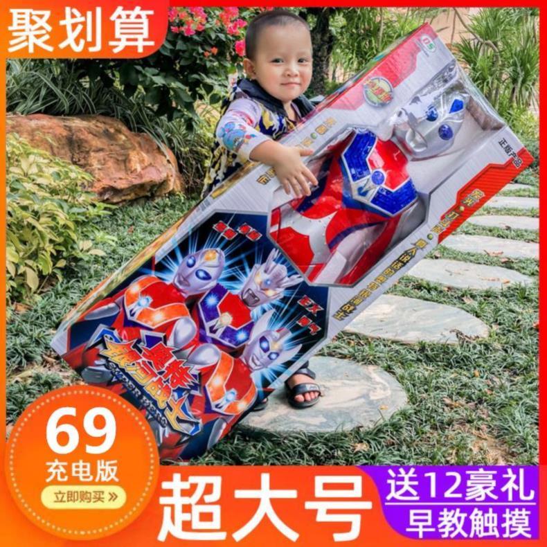 玩具奥特曼人偶手办软胶奥特曼玩具小孩子超大95cm大型小号泰迦女