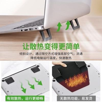 Raise the laptop accessories. The radiator is padded with a bracket. The portable keyboard is moved at the bottom of the desktop bracket