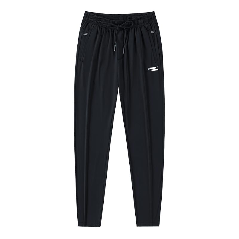 冰丝裤男夏季九分裤冰丝薄款休闲裤空调长裤速干运动裤