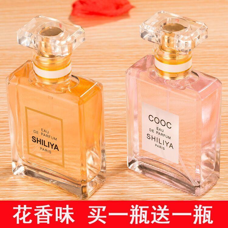 【3瓶装花香味】男女士持久淡香香水