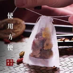 茶包袋茶葉包一次性過濾小泡袋煲湯煎藥中藥袋紗布袋泡茶袋300片