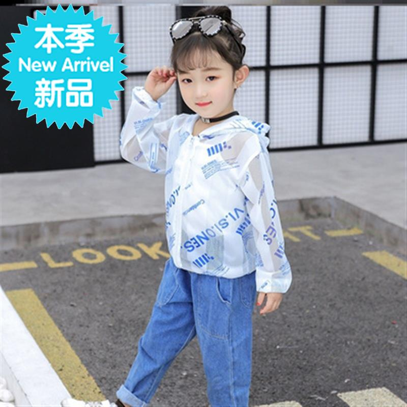 Summer 2020 lightweight childrens sun proof clothing thin x breathable Girls Hooded summer coat air conditioning shirt UV
