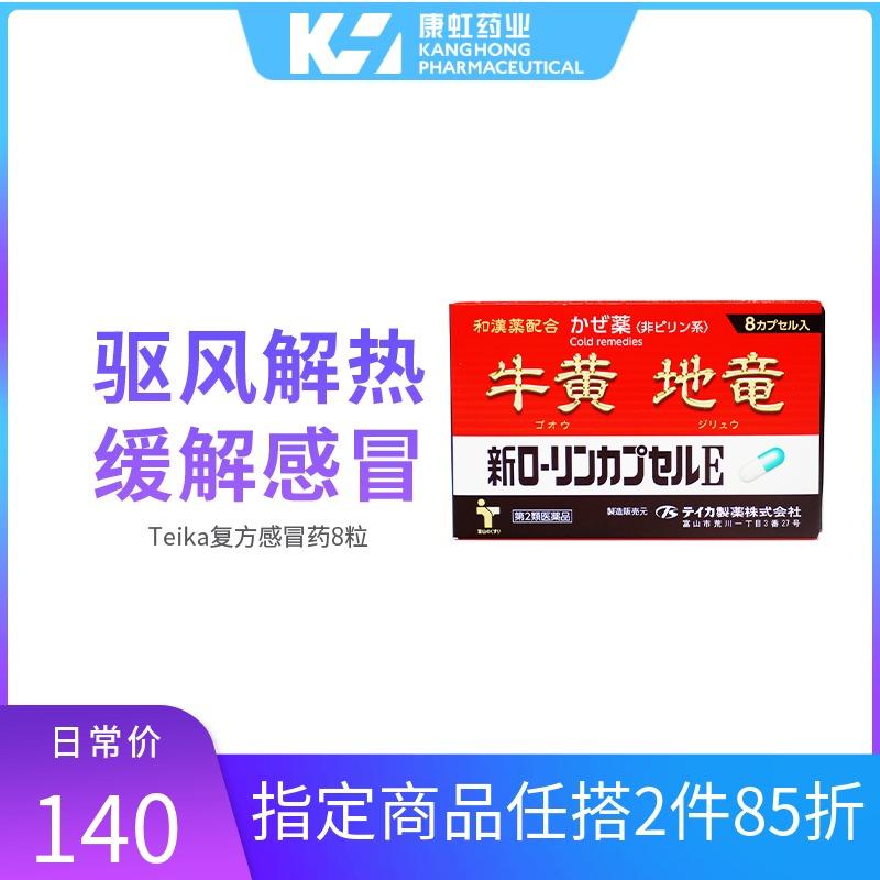 Средства от кашля / Жаропонижающие лекарства Артикул 625617248334