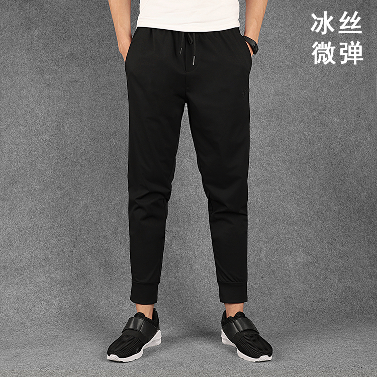 Spring and summer mens slim pants pure cotton casual mens pants versatile embroidered letters fashion young mens pants