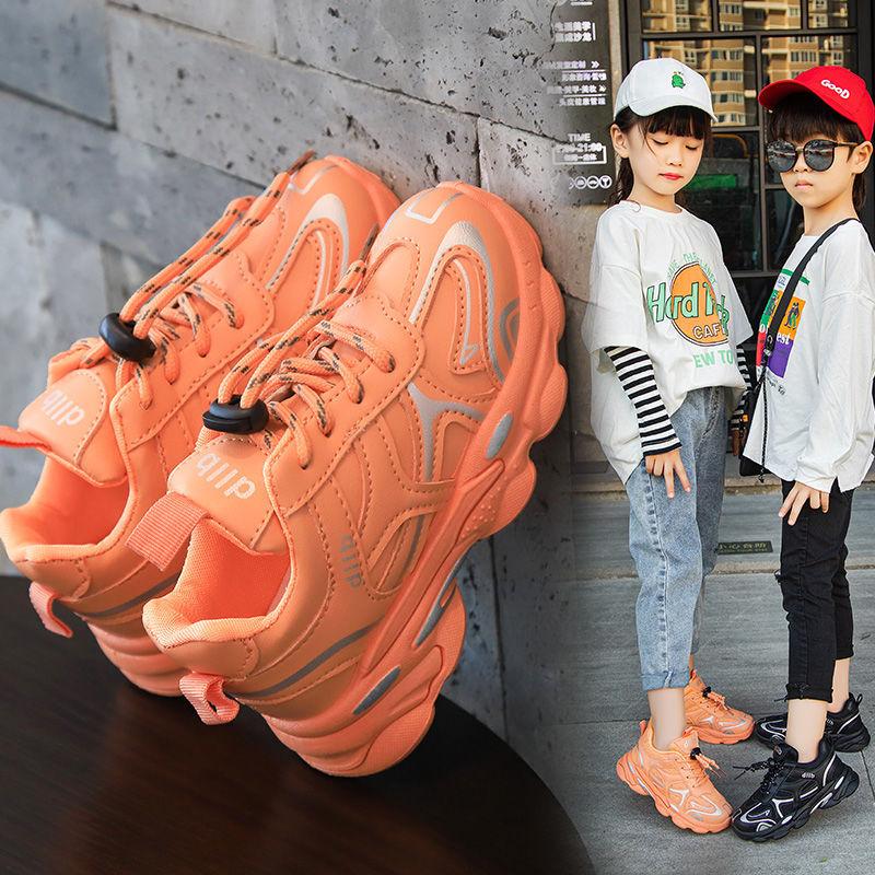 童鞋运动鞋透气女童老爹鞋2020新款秋冬新款中大童男童休闲跑步鞋