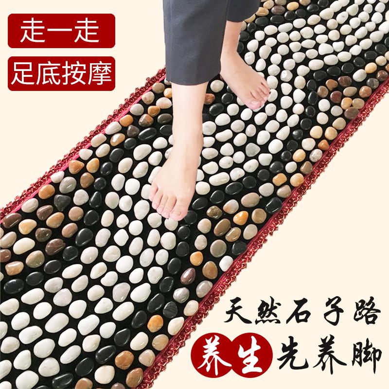 天然鹅卵石足底按摩垫家用足部穴位足疗雨花石脚垫走毯石头指压板