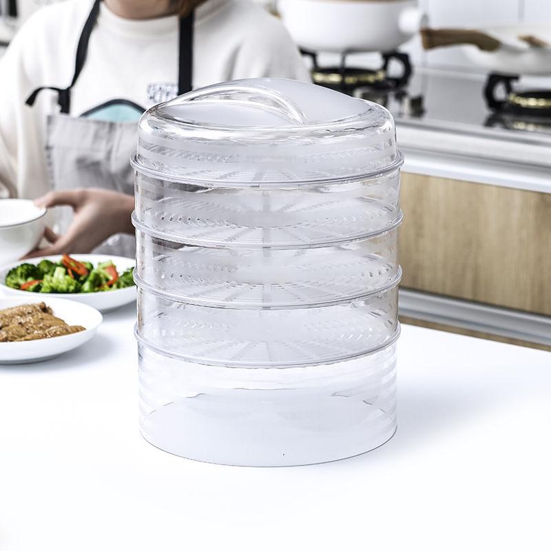 餐桌剩菜收纳家用冬天盖菜神器饭菜加厚可叠加保温热菜罩防尘菜罩