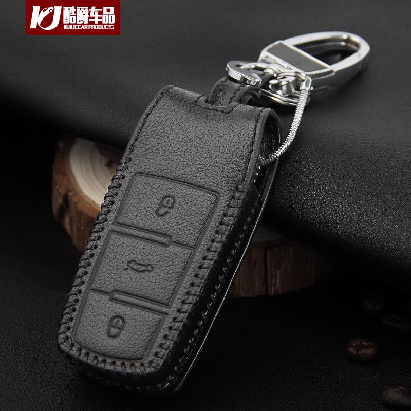 於大眾汽車鑰匙包真皮鑰匙套殼新邁騰CC B7L鑰匙扣保護套男女