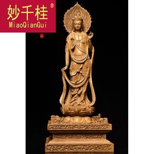 沉香木雕自在觀音佛祖文殊普賢地藏王菩薩擺件寺廟家用供奉佛像