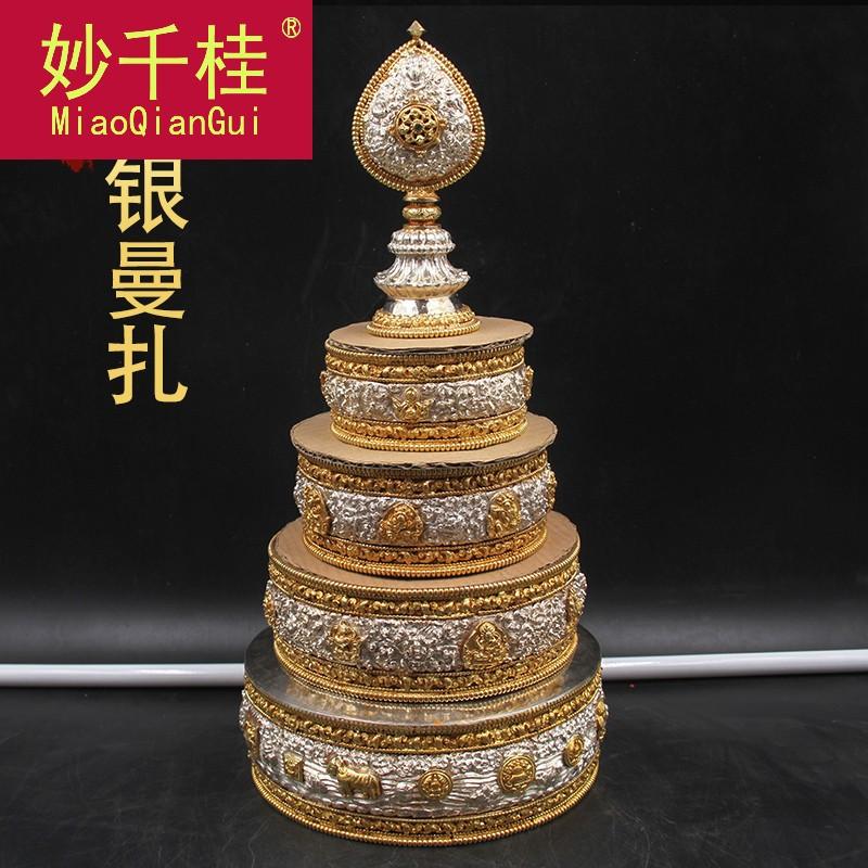 Круги с буддийскими текстами Артикул 625483635435