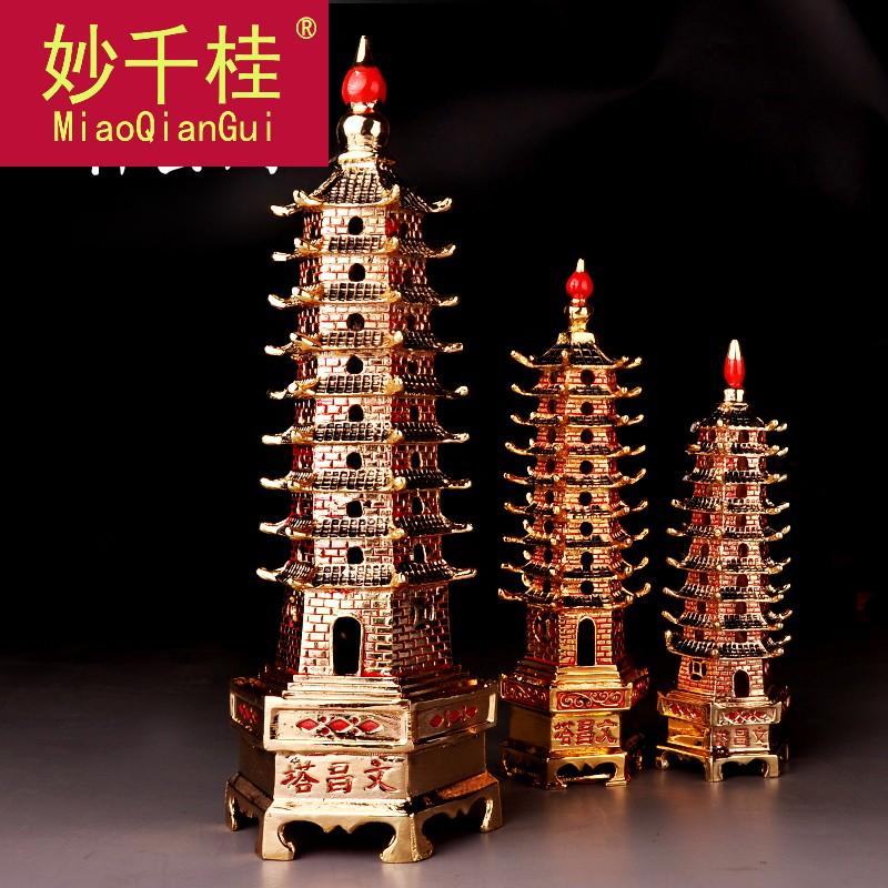 Статуэтки башни Вэньчан Артикул 627619808272