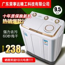 公斤波轮大容量洗脱一体宿舍租房用热烘干1087洗衣机全自动家用