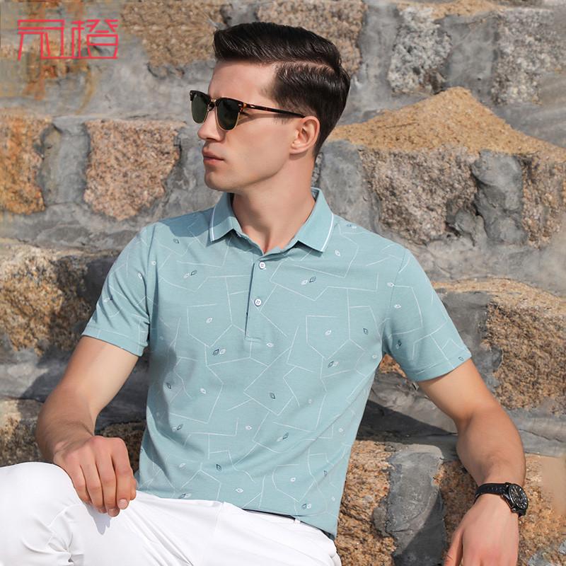 Guan orange summer new product Lapel mens short sleeve T-shirt casual Korean half sleeve top cotton T-shirt fashion brand