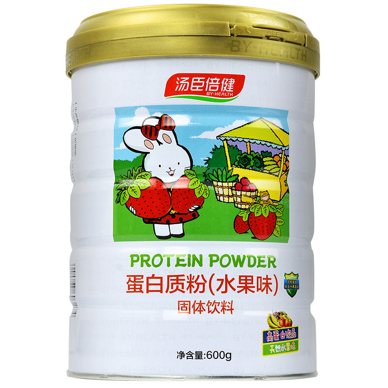 Tomson Beijian protein powder fruit flavor solid beverage 600g cans of childrens authentic nutritious natural delicious food
