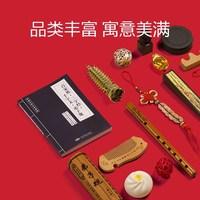 中式小孩生日一道具男宝宝用品周实用抓阄女孩套装周岁抓礼物现代