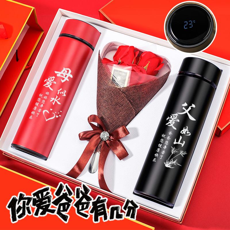端午节礼品送父母的礼物实用中年父亲节长辈走心银婚纪念节日送礼