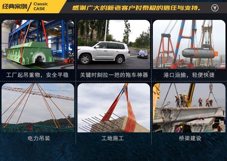 Sling rope flat installation of air conditioning special small crane sling bag 5T lifting sling customized.