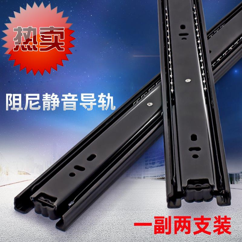 Thickened and wide side mounted desk computer desk drawer track two section rail A2 section rail cabinet slide way
