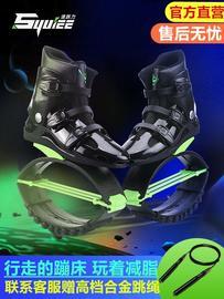 。弹跳鞋机械健身回弹鞋蹦跳跳鞋男女跑步神器高跷儿童弹簧鞋
