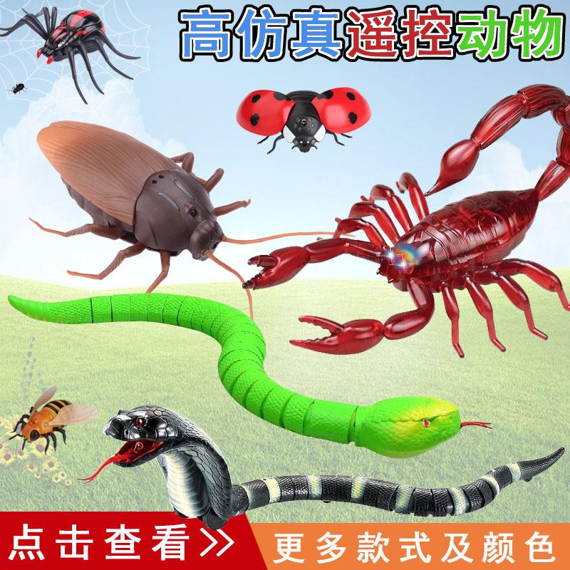 Tiktok, Roach, dinosaur, mouse, crocodile, scorpion, boy, snake, cat, dog, mantis, and toy.