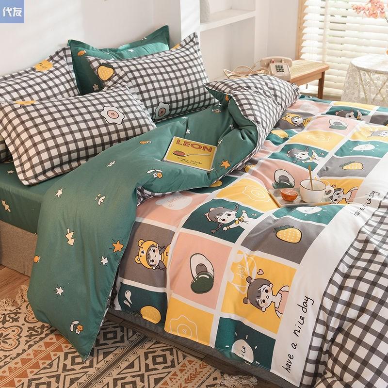 タオバオ仕入れ代行-ibuy99|床上用品|三层纱四件套床上用品四件套ins网红水洗棉床单被套单双人学生宿