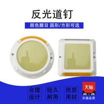 大量反光标反光灯塑料高速路标波形反光带指示反光道钉夜光